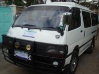 Fws Van